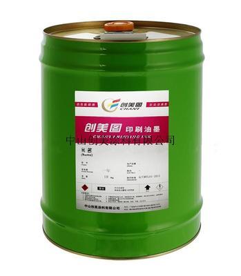 APC-R水煮蒸煮一體化複合油墨