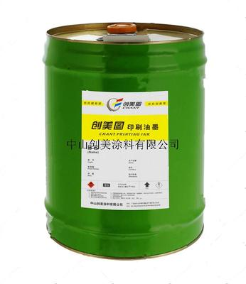 PET-CB酯溶型聚酯膜啞油