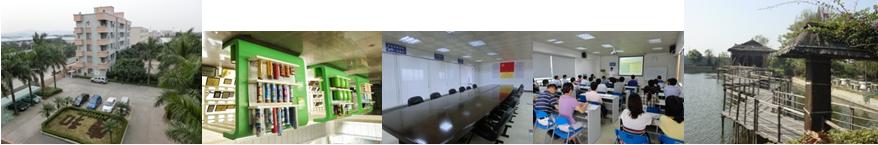公司厂区外景QQ截图20190130113730.png